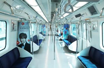 Tàu All Stop Train từ sân bay Incheon về trung tâm Seoul