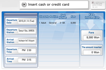 Insert Cach or Credit Card