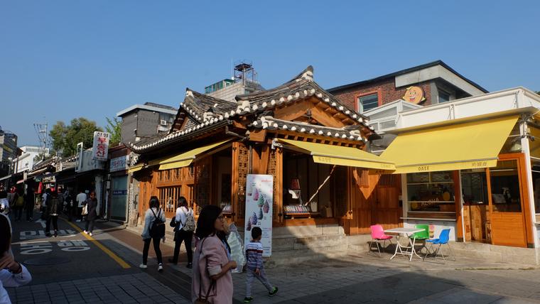 Sasamcheongdong-gil