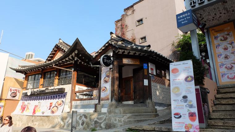 Nhà hàng ở Samcheongdong